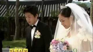 [Song Chang Eui] [MV] 송창의.사랑합니다.Golden Bride OST