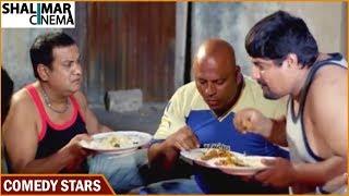 Hyderabadi Comedy Scenes Back To Back || Episode 137 || Mast Ali,Gullu Dada || Shalimarcinema