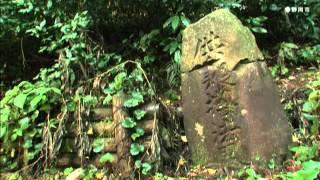古の旅人気分で歩く 旧東海道 宇津ノ谷・丸子(静岡市観光情報)
