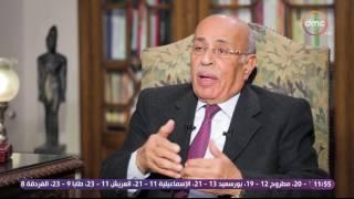 مساء dmc - الدكتور/ مفيد شهاب: القضاء الدولي اختياري .. لأن المجتمع الدولي ضعيف