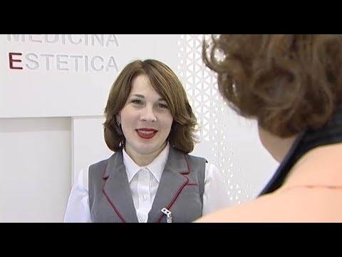 Здоровья для: Клиника антивозрастной медицины в Перми