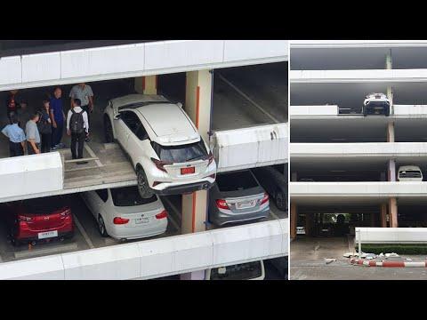 Woman Driver Reverses Through Multistorey Car Park Barrier