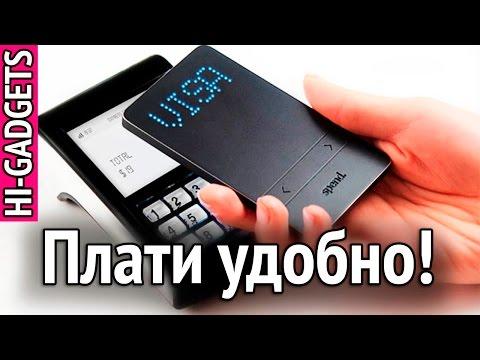 Apple Pay - на каких Айфонах Apple поддерживается и
