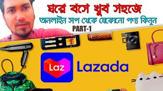How to Buy or Order any Products From Lazada Online Shop in 2020 || Singapor screenshot 1
