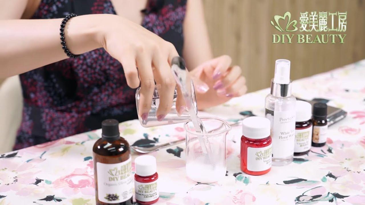 柔潤抗老乳液DIY教學 - YouTube