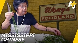 The Untold Story Of America's Southern Chinese [Chinese Food: An All-American Cuisine, Pt. 2] | AJ+