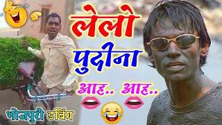 Le lo pudina aah aah 🤣😂 | le lo pudina comedy | pudina funny dubbing |Hungama dubbing