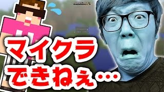 チャンネル登録はこちら↓ http://www.youtube.com/user/hikakingames?su...