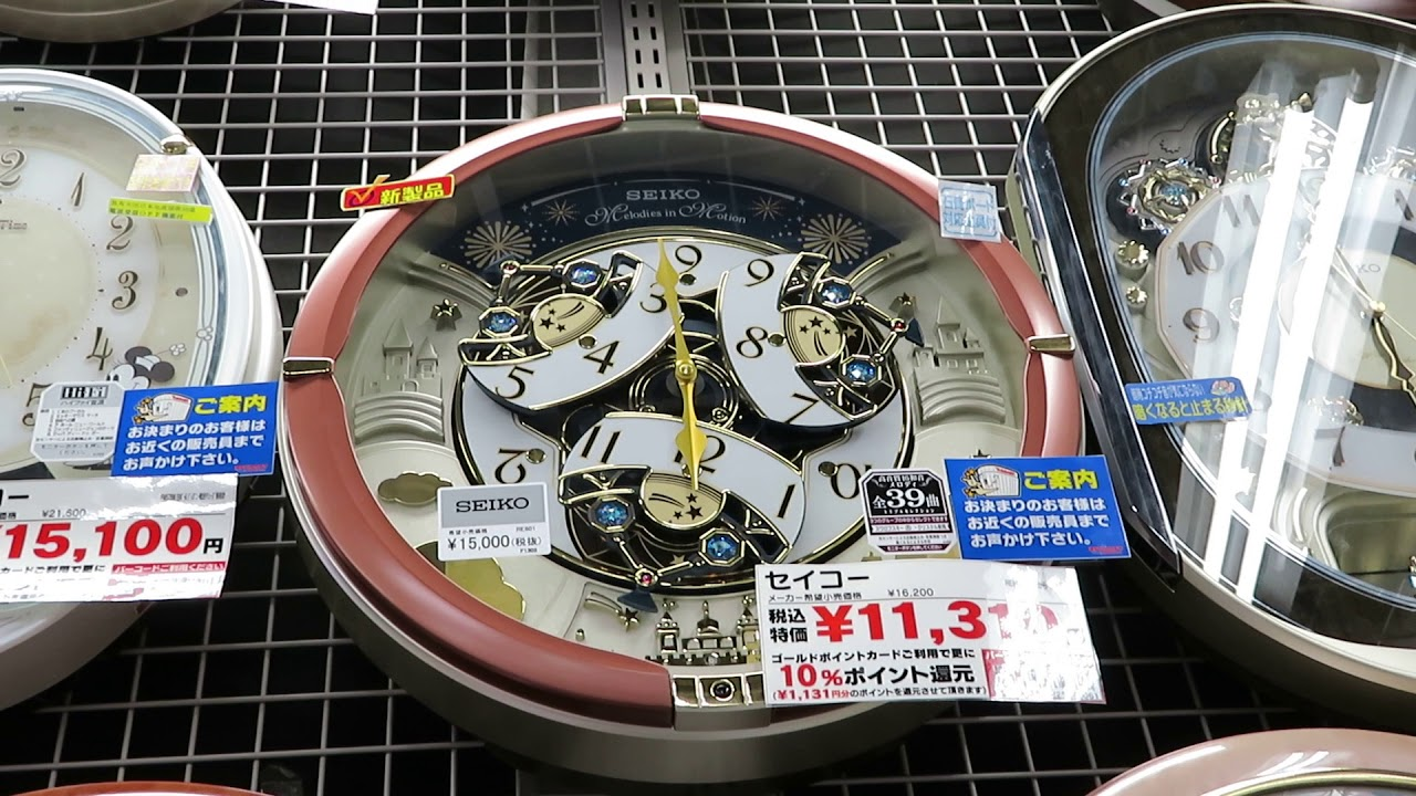 buy online 01340 a341f ヨドバシアキバ SEIKO RE601B ♪夜想曲第2番ノクターン