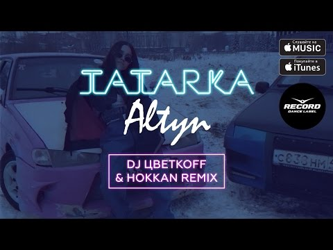 TATARKA - АЛТЫН/ALTYN (DJ Цветкоff & Hokkan Remix)