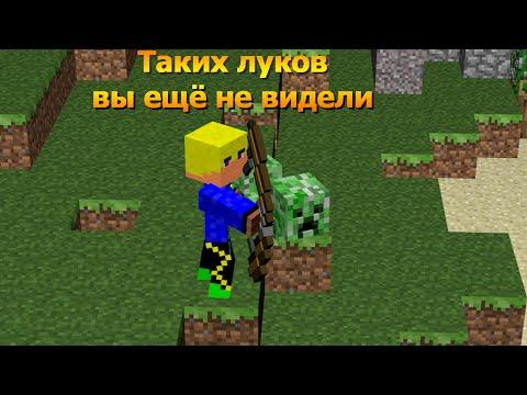 Онлайн Игры про выживание, Майнкрафт бесплатно