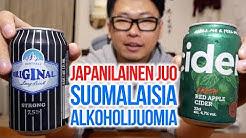 japanilainen juo suomalaisia alkoholijuomia