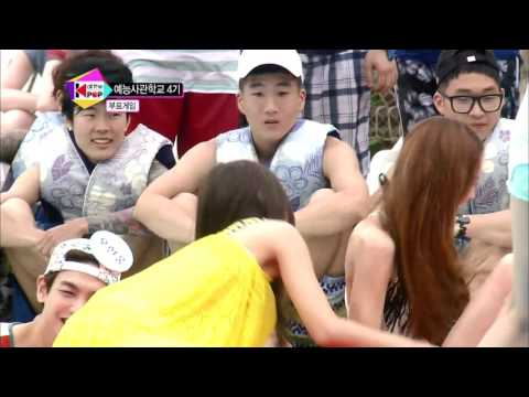 ALL THE K-POP summer special EP01 Female buoys game