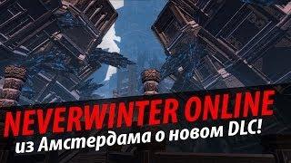 """Обзор Neverwinter Online: """"Проклятие Долины ледяного ветра"""".  via MMORPG.SU"""