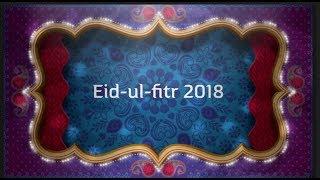 Eid ul fitr 2018 Frankfurt