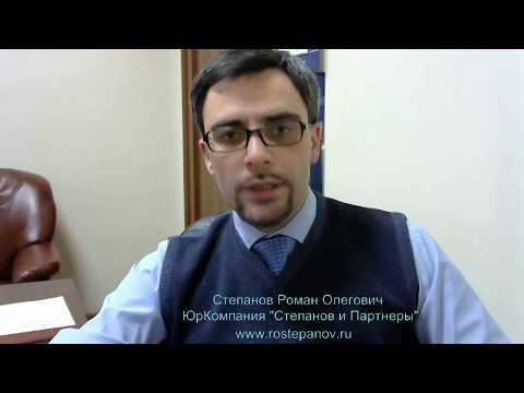 Режим 90 180  Особенности пребывания иностранных граждан в РФ