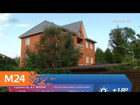 В Росреестре не знают о половине дач и коттеджей Подмосковья - Москва 24
