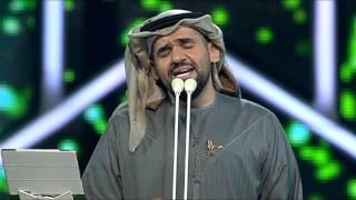 حسين الجسمي - فقدتك | رحلة جبل 2016