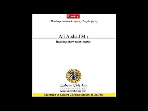 Ali Arshad Mir - Readings from recent works