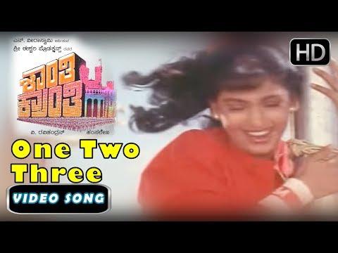One Two Three Namma Bhavutada Kannada Songs  Shanti Kranthi Kannada Songs  Juhi Chawla Songs
