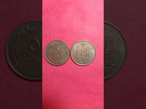 United Arab Emirates 1973- 1989- 50 Fils sated bin sultan coin