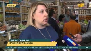 Казахстанские продукты завоевали любовь россиян