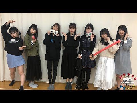 T�Uラジオ!#27 / HKT48[公式]