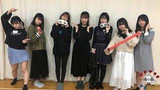 TⅡラジオ!#27 / HKT48[公式]