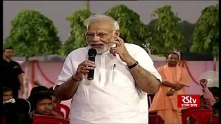 Never feel afraid to ask questions, it is a key aspect of learning: PM Modi to children