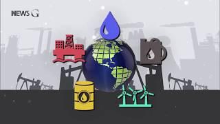 2019.07.29 [뉴스G] 지구의 용량이 초과하는 …