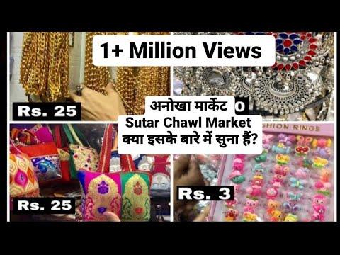 'Sutar Chawl', Mumbai's unexplored very affordable Wholesale Market- Zaveri Bazaar
