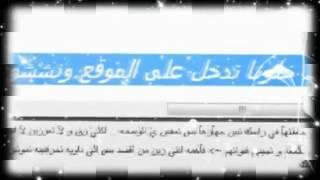 اختراق دردشة شفشفه الصوتيه من قبل احمد هكر