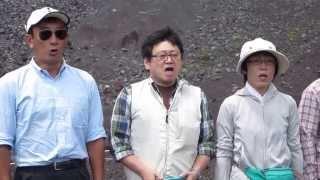 Repeat youtube video 詩吟 「富士山」(石川丈山) 合吟