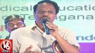 Health Minister Laxma Reddy Expresses His Concern Over Attacks On Doctors | V6 News
