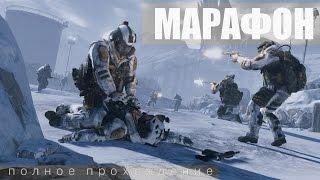 Warface: Снежный Бастион   МАРАФОН. Полное прохождение за Медика (Элитная Сайга-12С)