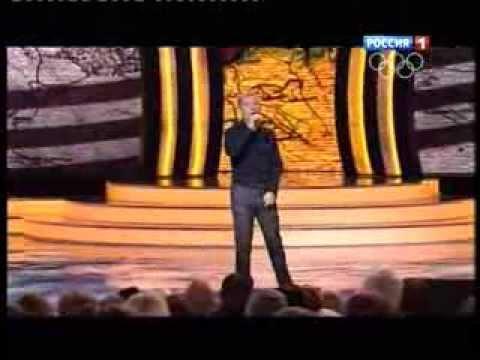 Песня Два орла (песня О. Газманова) - Раиль Уметбаев скачать mp3 и слушать онлайн