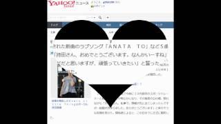 ELT持田香織 正式婚約でファンに結婚報告「決まりました」 スポニチ...