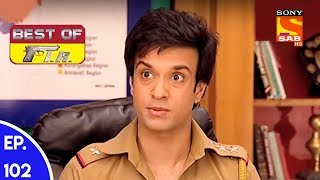 Download Video Best of FIR - एफ. आई. आर - Ep 102 - 22nd August, 2017 MP3 3GP MP4