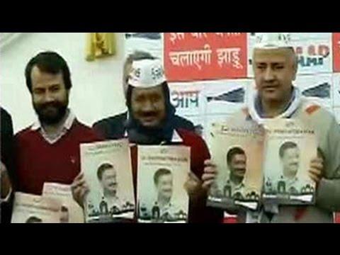 Delhi polls: Arvind Kejriwal releases AAP manifesto, promises women's safety, free wi-fi