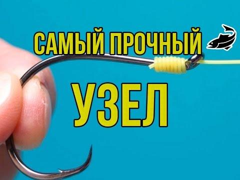 рыболовные узлы для крючков и их прочность