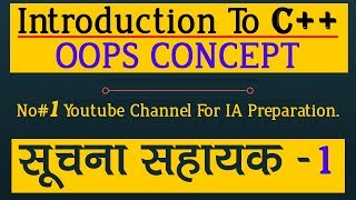 C++ Programming - Introduction to Object Oriented Programming OOps | INFORMATION ASSISTANT EXAM
