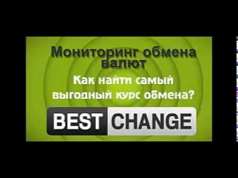 Курс чешская крона (czk) к рублю (rub). Конвертер валют перевод любой валюты мира на сегодняшний курс онлайн.