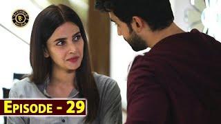 Cheekh Episode 29  Saba Qamar  Bilal Abbas  Top Pakistani Drama