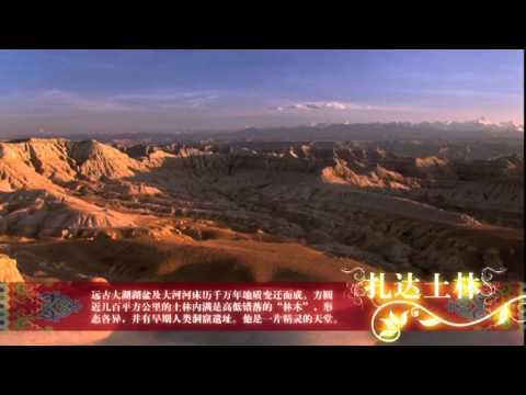 "Director Lu Chuan: ""Beautiful Tibet"" Tibet Tourism Bureau Commercial Part 2"