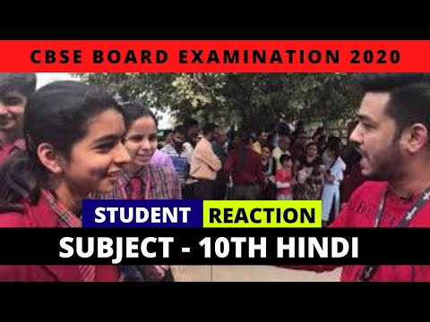 CBSE Board Exam 2020 | Class 10th Hindi | Live Student Reactions