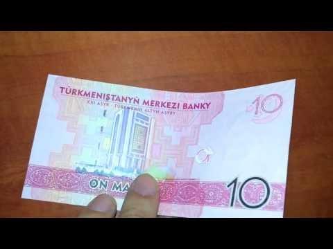 2012 world paper money collection update part 6
