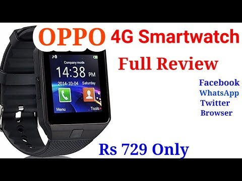OPPO 4G Smart Watch Full Reviews In Hindi HD