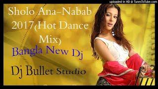 Sholo Ana Nabab 2017 Hot Dance Mix