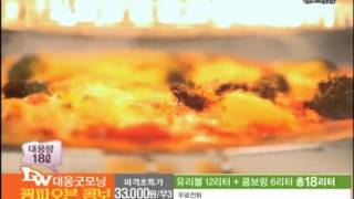 광파오븐 대웅굿모닝 콤보★웰빙 만능요리기 멀티오븐 대용…