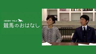 競馬のおはなし20160502【ゲスト:武豊騎手・量子夫人】 武豊 動画 8